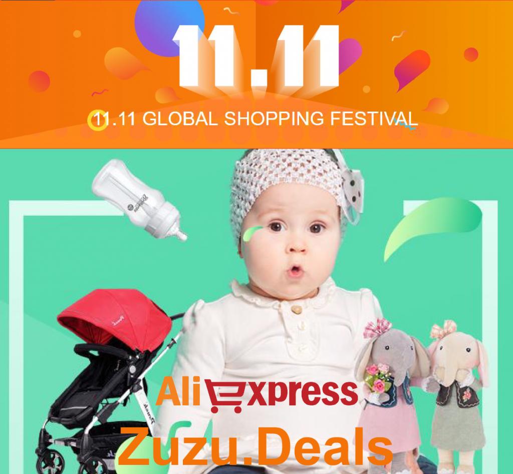 הנחות ענק על בגדי ילדים ותינוקות באליאקספרס! פוסט מתעדכן