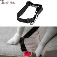 נוסעים עם הכלב? חיבור רצועה לחגורת בטיחות – רק $0.77!