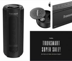 Tronsmart סופר סייל! סקירות ומבחר קופונים בלעדיים למחירים הטובים ברשת לרמקולים והאוזניות של טרונסמרט!