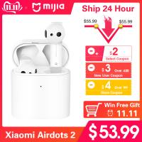 Xiaomi Airdots Pro 2 – אוזניות TWS החדשות של שיאומי – במחיר הכי זול אי פעם – רק 50.9$!