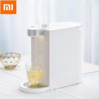 דיספנסר מים חמים מיידי Xiaomi SCISHARE S2101 – ללא מכס!