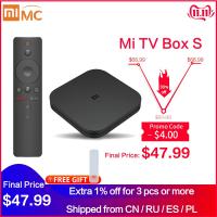 Xiaomi Mi Box S – ה-סטרימר הכי טוב והכי משתלם! תומך סלקום TV, נטפליקס 4K, סטינג TV ועוד רק ב$47.89