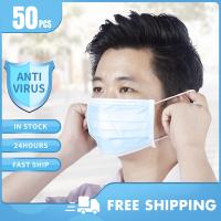 מכירת 30% הנחה של 10/20/50 יח 'מסכת פנים חד פעמית 3 שכבה עם משלוח חינם