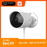 YI Outdoor – מצלמת האבטחה החיצונית המומלצת במחיר חיסול!