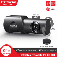 DDPai Mini3 – מצלמת רכב מומלצת! עם עמידות גבוהה לחום, WIFI, רזולוציה גבוהה וזיכרון מובנה! רק ב$61.99 / $68.12 עם ערכת חיווט!