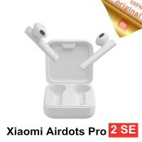 שווה להכיר! Xiaomi Air2 SE – אוזניות הTWS החדשות והזולות במיוחד (החל מכ24$!) של שיאומי!