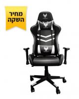 נשבר הגב? מבצע בלעדי על הכיסאות החדשים (והיפים!) של SPARKFOX!