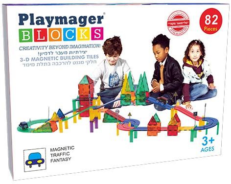 """מבצע ממגנט רק עד חצות!!! כפל הנחות מטורף על Playmager -משחקי המגנטים האהובים במחירים לוהטים + משלוח חינם + 50 ש""""ח הנחה בקנייה מעל 200!"""