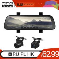 מצלמת רכב משולבת מראה מבית שיאומי 70MAI – הדגם החדש והמשופר עם מסך ענק ומלא ותמיכה ב2 מצלמות! רק $73.77