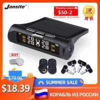 סעו בבטיחות! מערכת Jansite TPMS לרכב – $18.46
