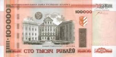 הקופון הרוסי מכה שוב! בואו לקחת $16.80 הנחה בהזמנה מעל כ140$ באליאקספרס!