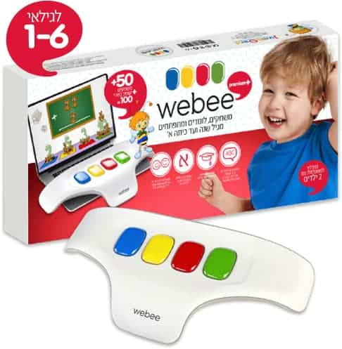 Webee מקלדת פרימיום פלוס הגרסה החדשה! לגילאים 1-6 + 50 משחקים + קופון בשווי ₪100 לרכישת משחקים נוספים! ב₪219 בלבד ומשלוח חינם עד הבית!