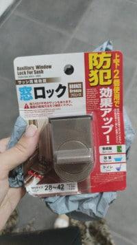 סקירה בקטנה על מוצר חובה! מגביל חלון – לשמירה על הילדים (וגם מגנבים)
