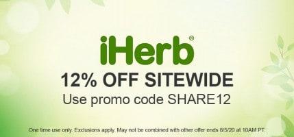 מבצעים חדשים ב-iHerb – קופון 12% הנחה, משלוח חינם ועוד מבצעים והנחות!