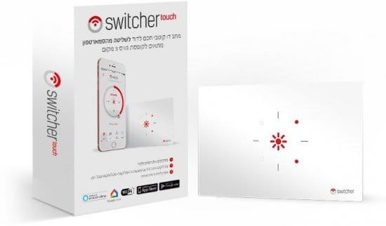 הכי זול שהיה! מפסק חכם לדוד שמש Switcher Touch רק ב₪168!