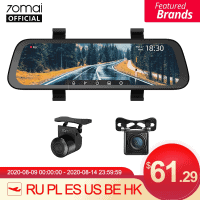 מצלמת רכב משולבת מראה מבית שיאומי 70MAI – הדגם החדש והמשופר עם מסך ענק ומלא ותמיכה ב2 מצלמות ב$59.48