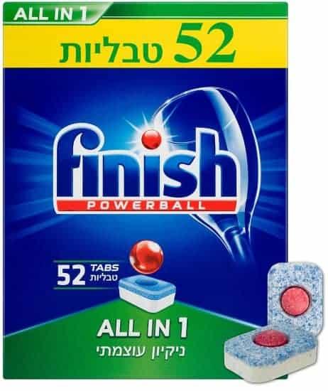 מארז טבליות למדיח Finish Powerball All In 1 עם 6 חבילות, 312 טבליות רק ב₪138!