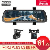 מצלמת רכב משולבת מראה מבית שיאומי 70MAI – הדגם החדש והמשופר עם מסך ענק ומלא ותמיכה ב2 מצלמות ב$54.57!