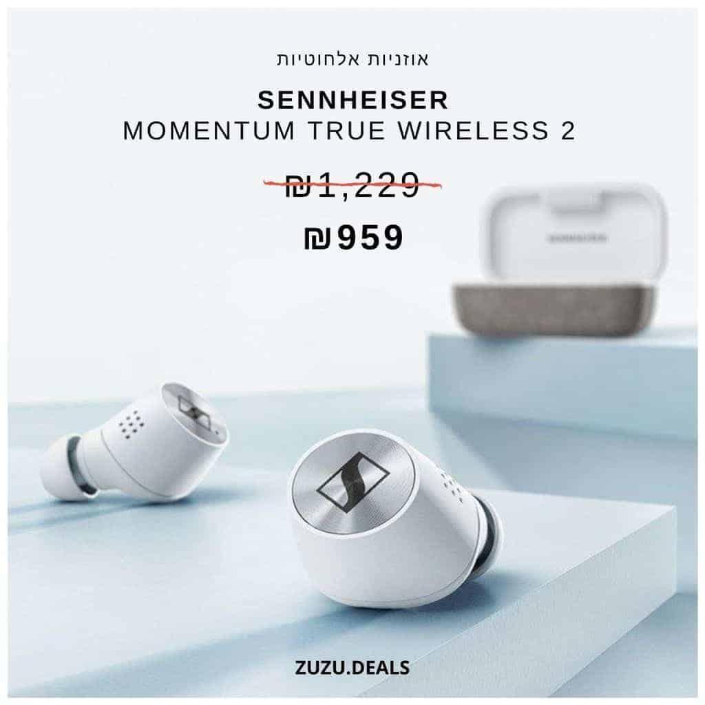 אוזניות אלחוטיות Sennheiser MOMENTUM True Wireless 2 הדגם החדש! ב₪959 בלבד!