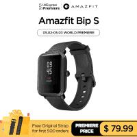 Amazfit Bip S – השעון הכי מבוקש של שיאומי בדור החדש והמשופר, תומך עברית – רק ב54.99$!
